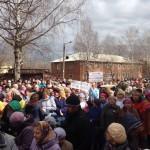 В Вахрушах прошел митинг