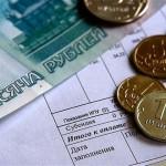 Педагогам компенсировали расходы на «коммуналку»