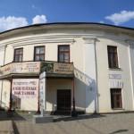 Здание Благородного собрания продадут за рубль