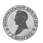 Логотип музея Шпагина