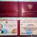 Убийца супругов Мятиевых оказался помощником депутата Госдумы