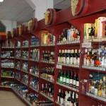 Депутаты снимут часть ограничений на продажу алкоголя