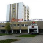 Рособрнадзор приостановил действие госаккредитации в кировском филиале МГЭИ