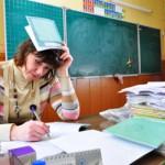Восемь тысяч кировских педагогов получили компенсацию платы за ЖКУ