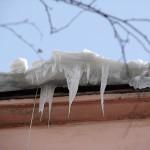 Руководителей управляющих компаний ждёт персональная ответственность за сход снега