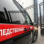 В Кирове обнаружили труп молодого человека