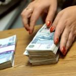 Бухгалтер кирово-чепецкого ТСЖ присвоил 300 тысяч рублей