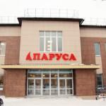 В Слободском открывают новый кинозал