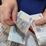 В Кировской области началась выплата социальных пособий за декабрь