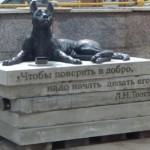 За два года кировский памятник-копилка собрал четверть миллиона рублей