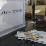 Пенсия жителей Кировской области вырастет с 1 февраля