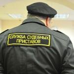 Судебные приставы назвали самые крупные долги жителей Кировской области
