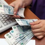 В Верхнекамском районе сотрудница банка похитила 678 тыс. рублей