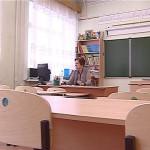 В Кирове уже 20 школ закрыты на карантин