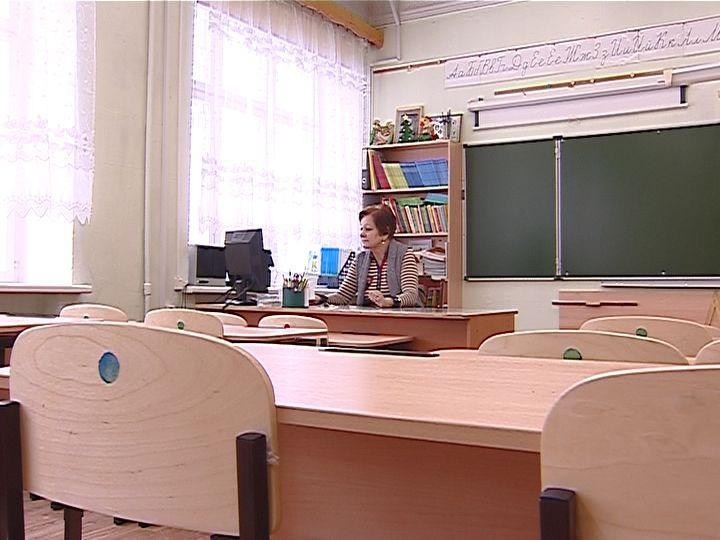20 школ закрыто