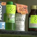 Полицейские пресекли незаконную продажу алкоголя и лосьонов в Кирове и Котельниче (ВИДЕО)