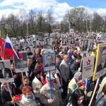 Более 1500 человек пройдут в «Бессмертном полку»