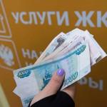 ЖКХ в Кировской области признали самым дорогим в ПФО