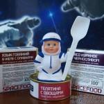 Кировчане могут попробовать новые космические блюда