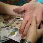 Мошенницы «сняли порчу» с пенсионерки за 25 тысяч рублей