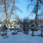 В области на кладбище нашли тело мужчины