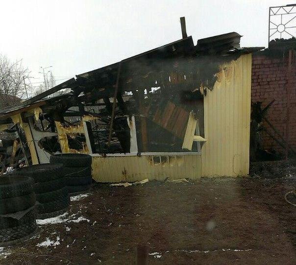 нововятск сгорел дом