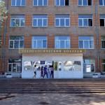 В области объединили три колледжа: «КТК», промышленности и Слободской технологический
