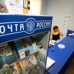 «Почта России» может стать торговой сетью