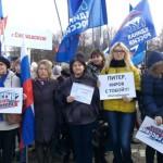 В Кирове прошла гражданско-патриотическая акция «Вместе против террора»