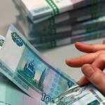 Житель Сочи выиграл в лотерею рекордные 364,6 миллиона рублей