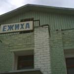 В Котельничском районе обнаружили тело: женщину зарезали и скинули в подполье