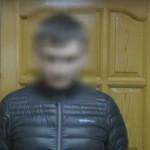 Задержан мужчина, обманом списывавший с карточек кировчан деньги (ВИДЕО)