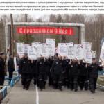 В Кировской области заключенные неделю недоедали в честь Дня Победы