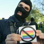 Киров попал на карту ненависти к ЛГБТ-сообществу