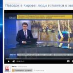Новостные федеральные каналы «потопили» Киров