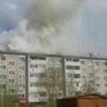 В области произошел пожар в пятиэтажке: 40 человек эвакуировали из строения (ВИДЕО)