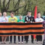 Две тысячи студентов споют «День Победы»