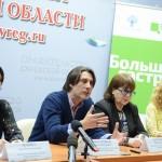 Кировчане увидят семь лучших спектаклей театра Образцова
