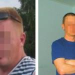 В Кировской области найдены тела двоих пропавших мужчин
