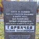 Улицу Горбачева могут переименовать в Хилкова
