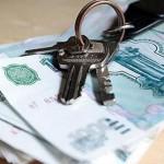 Цены на кировском рынке жилья снизились