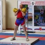 Ветеран МЧС из Кирса стал чемпионом России по гиревому спорту