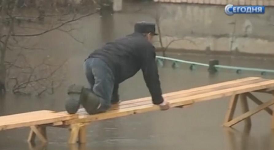 счет при наводнении