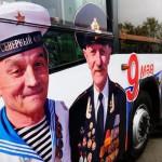 9 мая в Кирове изменится расписание автобусов и троллейбусов
