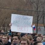 В день города пройдет митинг против коррупции
