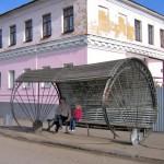 В Слободском возбуждено уголовное дело в отношении директора МУП «Благоустройство»