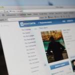 Жителю Омутнинска грозит год тюрьмы за оскорбление христиан в интернете