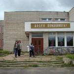 В регионе стартовал проект «Опорное предприятие — подшефная школа»