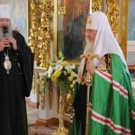 Патриарх в Трифоновом монастыре