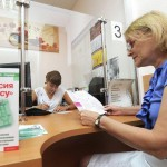 С августа увеличат размер пенсии работающим пенсионерам